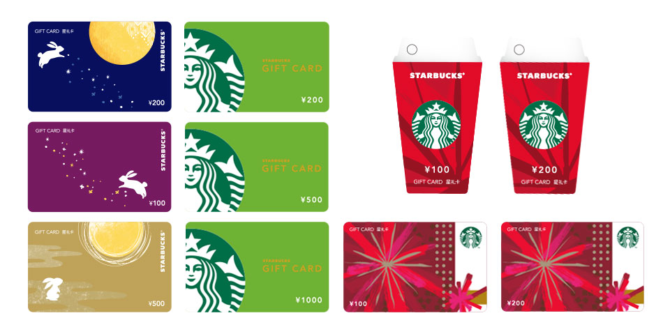 Starbucks Gift Card Faqs Starbucks China