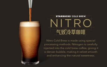 Starbucks Nitro Cold Brew Starbucks China