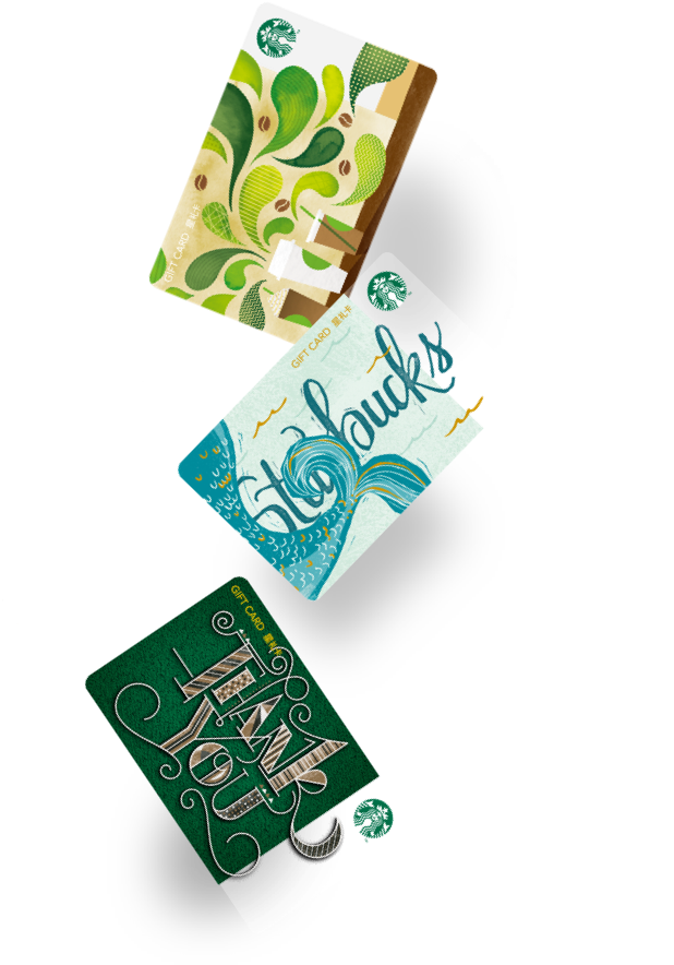 picture about Starbucks Printable Gift Card called Starbucks Reward Playing cards - Present because of, supply heat, present