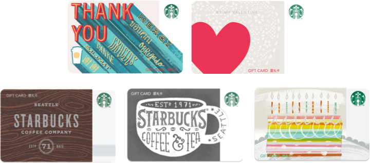 graphic about Starbucks Printable Gift Card titled Starbucks Reward Playing cards - Supply due, supply heat, provide