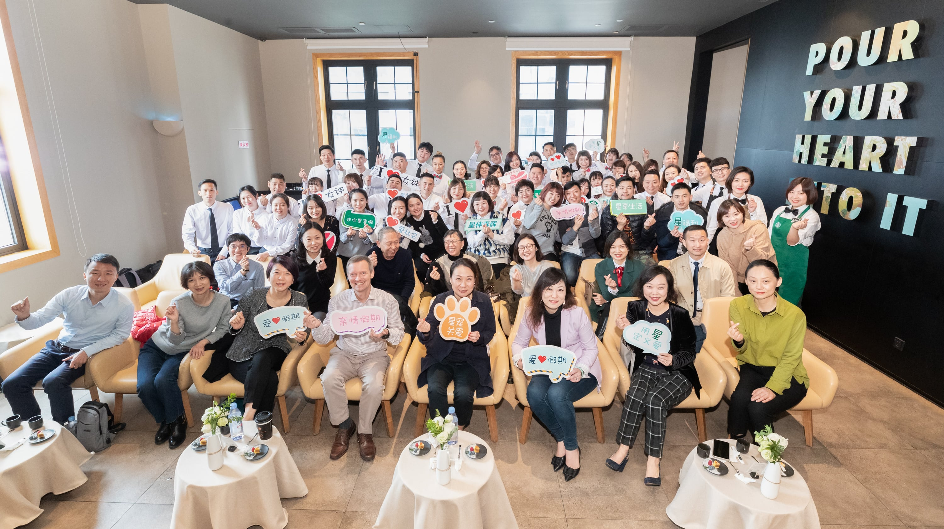 Starbucks China Announces Flex Star Benefits at the company's Partner Forum