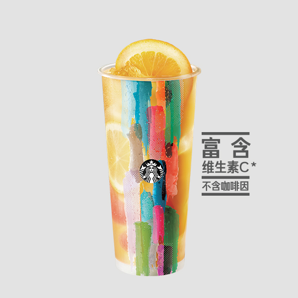 Terms Of Use >> 橙柚派对 | Starbucks China